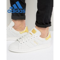 {Adidas Promotion} // Adidas Originals Stan Smith Blanc-20