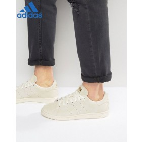 Adidas Originals Stan Smith Blanc ✔ (Basket Adidas Discount)