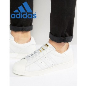 Adidas Originals Superstar Boost Blanc - {Basket Adidas Pas Cher}