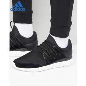 Baskets Adidas ✔ ✔ Adidas Originals Tubular Radial