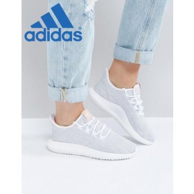 Promotion Adidas - Adidas Originals Tubular Shadow à logo rose Blanc